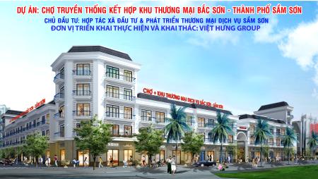 Chợ truyền thống kết hợp khu thương mại Bắc Sơn – Sầm Sơn